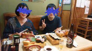 元気です こんにちわ。少しお久しぶりです。  昨日は風さんが息子を美味しいお寿司屋さんに招待してくれました。来
