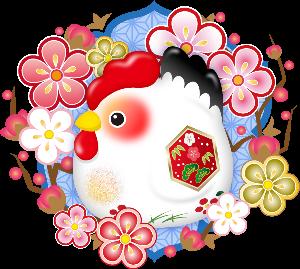 ★☆富山発 心の旅路行き☆★ ...  2017年(平成29年) 酉年  あけまして おめでとうございます。       皆さまに