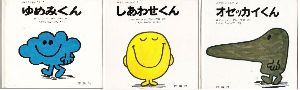 ★☆富山発 心の旅路行き☆★ 40年前の絵本が、まさかヤフオクに出てたとは思いもよらなかった。 2800円。  国立国会図書館国際