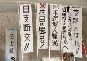重要なイベントを一日前に台無しにしておいて、 日本は韓国を「捨てた」・・・   韓国教授が主張、    反日的態度が鮮明すぎた=香港メディア