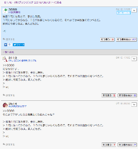 あんこ証券 自分のなりすましアカウントに親しげに話しかける佐倉杏子