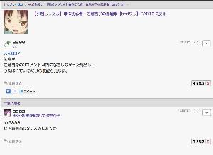 あんこ証券 問題を出されて、解けなくて、なぜか偉そうに逃げる佐倉杏子。