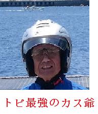 気楽に楽しく川柳しませんか^^ 日向猿    トピでキーキー          鳴いている  ウザイウザイ!!
