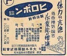 8890 - (株)レーサム ファイト一発!