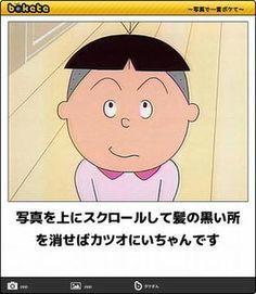 6291 - 日本エアーテック(株) 貴重な情報ありがとう。 弱小投資家の僕にはネオモバ良さそう😎