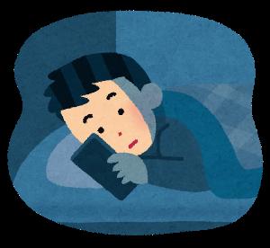 6291 - 日本エアーテック(株) 府市町村、関係施設の入札公告がとまりませんな😍 これも納期は9月、需要予測と生産管理が弱い会社やな。