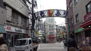 1・2・3・・・ おはようございます。良いお天気で花見日和です。 昨日はお天気も良かったので駒込の染井銀座商店街を散歩
