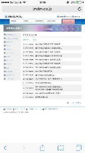 7600 - (株)日本エム・ディ・エム そろそろ75日戦がもうちょっとしたら下がってくるはず。 4/28楽しみだね(^^)
