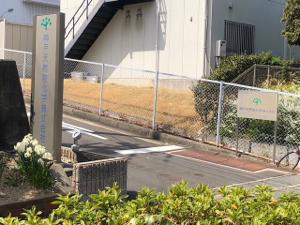 6568 - 神戸天然物化学(株) ご近所の会社を、応援しています。 頑張って٩(๑❛ᴗ❛๑)۶