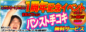 gh- 記念カキコ^^