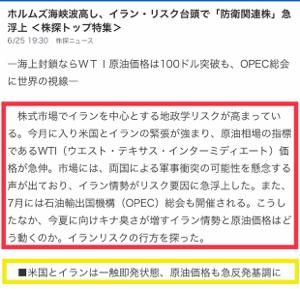 6203 - 豊和工業(株) 今にストップ連チャンするぜ!!!