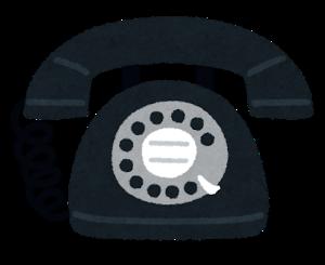 6203 - 豊和工業(株) 電話がこない・・・🚀