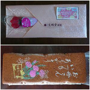 昭和29年,30年の同級生お話しようよ 昨日、母の誕生日&母の日のお祝いをしてきました。  母はプレゼントはいらないとは言っていましたが&h