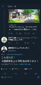 3627 - JNSホールディングス(株) 綾部さんのツイートは2/18のものになります。 ヨーロッパ版だけでなく、韓国語、中国語も期待です。