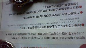 gbpchf - イギリス ポンド / スイス フラン 日本国   株上げ攻撃(野村証券様  手紙届く 今22220  NY26567  21/6/10売2
