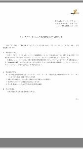 4764 - SAMURAI&J PARTNERS(株) ここの画像解析事業はリミックスポイントから譲り受けた事業みたいですね!! 業務提携も結んでいるみたい