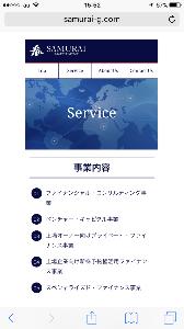 4764 - SAMURAI&J PARTNERS(株) サムライインベストメントの経営陣がここの取締役にごっそり入れ替わった時点でサムライインベストメントを