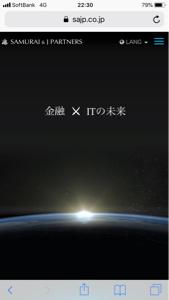 4764 - SAMURAI&J PARTNERS(株) ホームページのトップ  こんな大体的に目的をトプ画で出す企業もなかなかないのでは?後ろから太陽が登っ