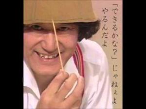 4764 - SAMURAI&J PARTNERS(株) きっちり窓埋めときましょ(´・_・`)