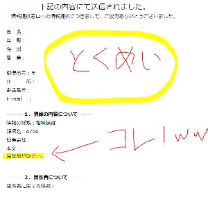 4764 - SAMURAI&J PARTNERS(株) 簡単に通報できますよww  みんなも何かあれば捜査協力お願いしますww