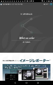4764 - SAMURAI&J PARTNERS(株)  かなり注目されるでしょうね。 https://www.sajp.co.jp/imagereport