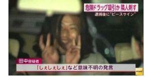 4764 - SAMURAI&J PARTNERS(株) you素敵やん。