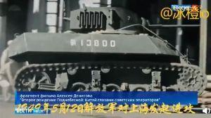 こっちに来て カラーフイルムに残した70年前の中国 ーーーーーーーーーーーーーーーーー 俄罗斯彩色纪录片,新中国成