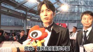 こっちに来て 第32届#东京国际电影节# 红毯众星云集...-来自微博日本-微博视频-最新最快短视频-搞笑短视频-
