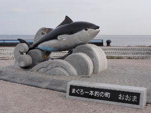 五十路の旅人 カズさん まだ北海道を楽しんでいるのでしょうね、私も春の桜の、 東北行きを止めましたので、17日から