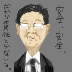 DARK DEATH A. J OF THE METAGALAXY. 「21年ぶり株高、アベノミクス間違いない証拠」菅長官 https://headlines.yahoo
