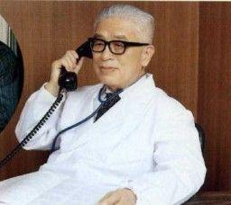 岡垣記念病院の保健取消!? なんだこれは? 日本政府に対し補償を要求??            なぜ??                日本の弁