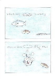 広島に住んでいます ┳┻|   ┳|_∧   ┻|ω・)    このネコネコのこ 3  ┳┻|&su
