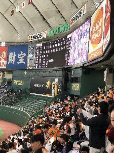 2018年3月20日(火) 巨人 vs 日本ハム 1回戦 ホームランでしか得点出来ません