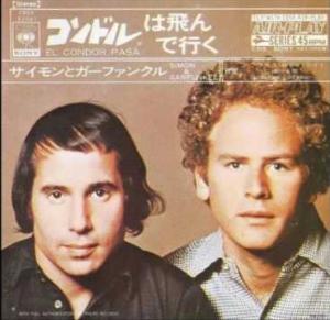 youtubejockey El Condor Pasa - Paul Simon & Garfunkel  こんばんは