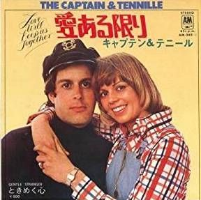 youtubejockey Captain & Tennille - Love Will Keep Us Togethe