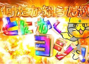 4481 - ベース(株) 20000円