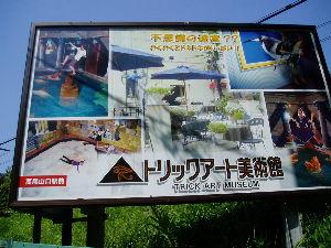 高尾山、陣馬山を好きな人 26日土曜日の間違いでした。それから饅頭屋さんです。