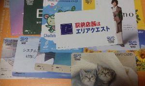 7883 - サンメッセ(株) 返信 ありがとう pepさん🎵  これが伝説に(〟-_・)ン?w  やはり 可愛いのは後出しですねw