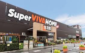 3564 - (株)LIXILビバ 三重県にはカーマ泊店があります  そのすぐ近くに敢えて新規開店をする狙いは何なのでしょうか?  その