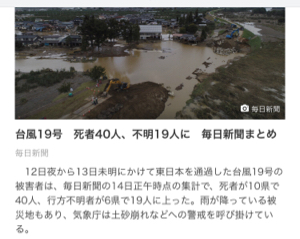 7771 - 日本精密(株) よく見ろ  ヒラメ