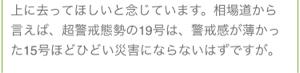 7771 - 日本精密(株) ひどくなったな  さすが よく当たる