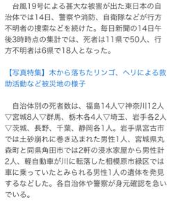 7771 - 日本精密(株) これが ヒラメの呪い  一番今 食らってるのが めでぃしのばのアポルダー