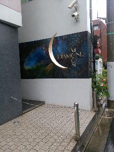 矢沢永吉が大好き会 11月に入り、いよいよライヴツアー初日の北海道公演まで10日を切りましたね!  セットリは、アルバム