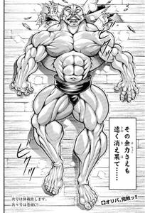 3891 - ニッポン高度紙工業(株) 株まで紙になりそうだな 早よ逃げや