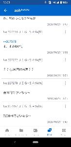 3914 - JIG-SAW(株) 303 aoh***** 10月20日 08:51 7,000円でさいなら〜  602 aoh***