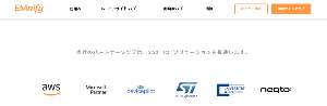 3914 - JIG-SAW(株) 久しぶりにEmnifyのサイトを覗いたら、NEQTOのロゴが一等地にありました。古いロゴなのは御愛嬌