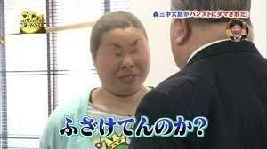 5724 - (株)アサカ理研 (´・ω・`)…めっちゃ刺さって買い増しマンボーwww  どう