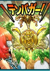 5724 - (株)アサカ理研 下方は寝て待て   往年のテンバガー   500円➡︎8500円