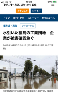 5724 - (株)アサカ理研 https://r.nikkei.com/article/DGXMZO50956620T11C19A