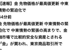 5724 - (株)アサカ理研 これだよ
